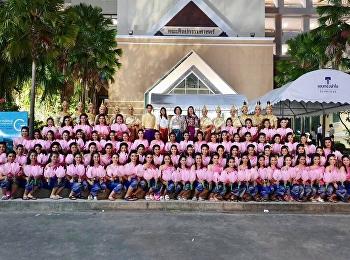"""""""Rum Chom"""" in The 80th Anniversary of Suan Sunandha Rajabhat University (SSRU)"""