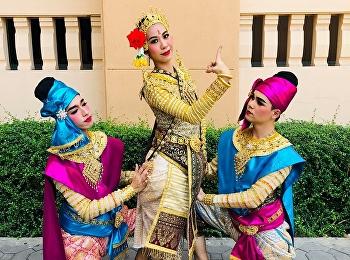 4th Bangkok Art Festival
