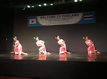 The 1st Thai-Korean Cultural Exchange Show