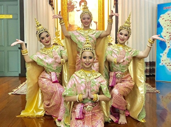the Thai Dramatic Arts Branch will perform a greeting dance set to welcome the spouse of the foreign diplomatic corps in Thailand.